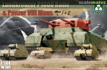 幻の超巨大戦車ドイツのP. 1000 Ratte(ラーテ)