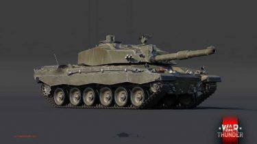 ゲームのためにユーザーはチャレンジャー2戦車の機密情報を暴露しました